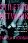 stiletto-network
